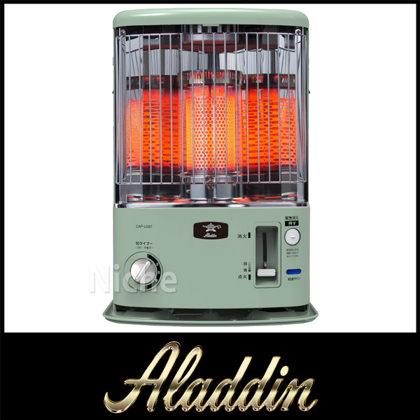 Aladdin CAP-U287