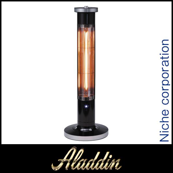 Aladdin AJ-G9DF