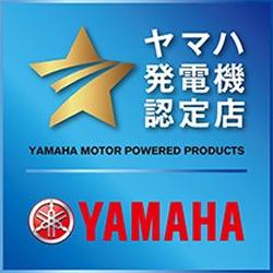 ヤマハ発電機認定店