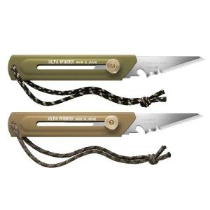 オルファワークス ブッシュクラフトナイフ